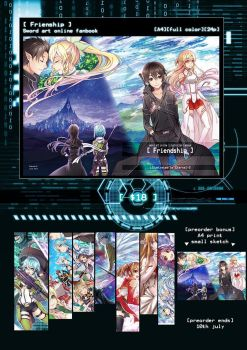 (PREORDER) Sword Art Online [Friendship] by Eternal-S