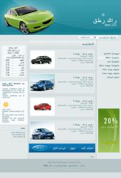 Qatar cars by fluidbrush