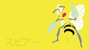 Beedrill by DannyMyBrother