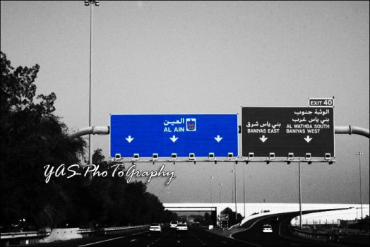DarB el3aiN by YAS-PhoToGraphy