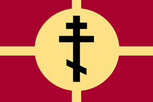 Holy Russian Empire Flag by The-Artist-64