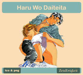 Haru Wo Daiteita Icon by ZetaEwigkeit