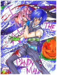 I Am The Candy Man by LAELAH