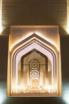 State Mosque of Qatar - Window Structure 2 by alimjshafi