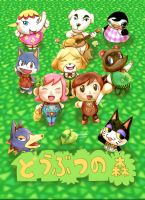Animal Crossing by EdwardTCat