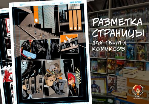 Comix Pages by m-u-h-a
