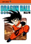 Dragonball Cover - Son Goten by OmiTsukiyono