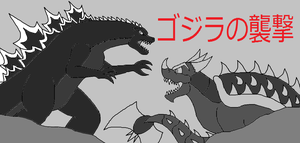 Godzilla Raids Again by Syfyman2XXX