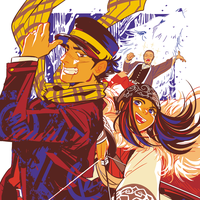 Kamuy! by Emruki