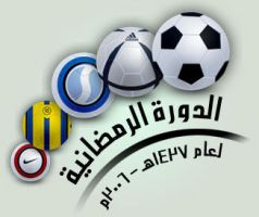 Logo for our Cup 2 by CoCoWaZWaZ