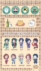 AFAID14 Catalog by Sacchii