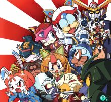 Samurai pizza cats by Dack23