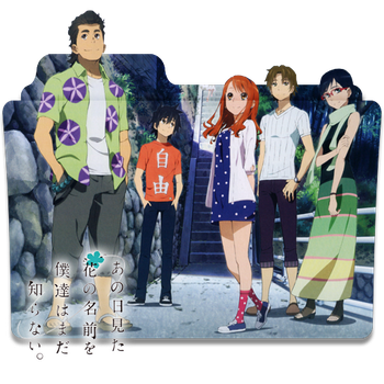AnoHana Folder Icon by HolieKay