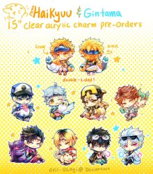 Pkmn X Haikyuu + Gintama acrylic charms by Evil-usagi