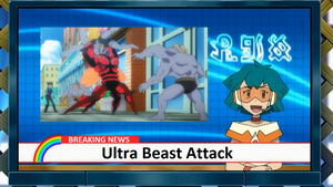 Pokemon Quest: News - Ultra Beast Attack