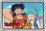 stamp: dragon ball by CogetaCats