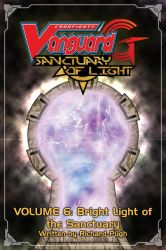 Sanctuary Of Light Volume 6 Cover by GearChronicleFan