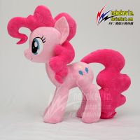 Pinke Pie plush XL by nekokevin