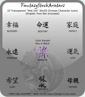 Avatar: Chinese Characters 4 by FantasyStockAvatars