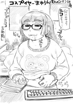 Private life of MayuRin by nagatanig00