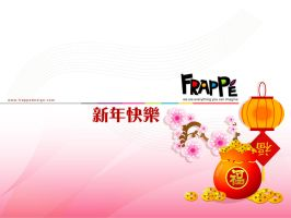 FRAPPE DESIGN wallpaper by iamcadence