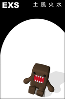 devID Domo Style by exs