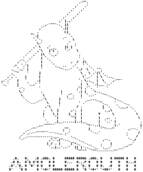 Amolerouth in ASCII by diamondie