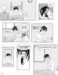 Remember Me Not--Page 2 by Melaninny