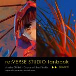re:VERSE STUDIO Ghibli fanbook preview II by aiki-ame
