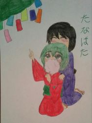 Rolled City's Tanabata by TomboyJessie13