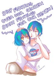 -- Earth-chan or Earth-kun -- by Kurama-chan