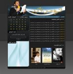 Akraf Official Website concept by mossawi