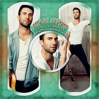 Photopack 3102 - Adam Levine by southsidepngs