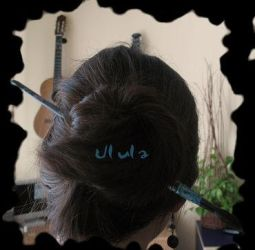 Topknot with brush by Ulula