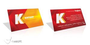 khtoot cards by ahmedmagdi