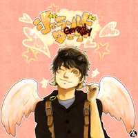 Angel Gerard by nezumi-zumi
