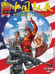 Captain China Volume 5 cover by cwmodels