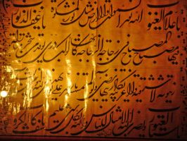 Persian Calligraphy by taghi