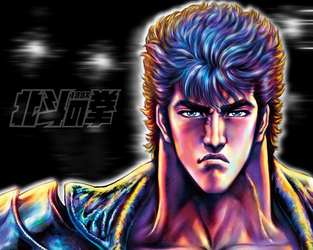 Kenshiro Extreme Wallpaper by SqualoDensetsu