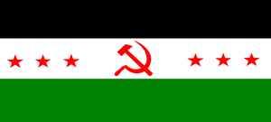 Flag of the Socialist Republic of Greater Syria by wolfmoon25