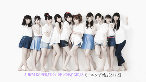 MorningMusume 2012 by PucchiQ