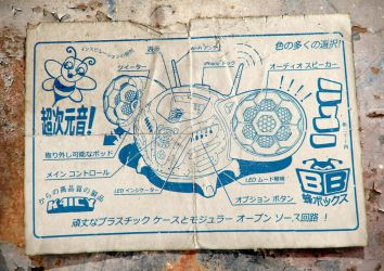 Bee-box Concept Japanese Feature Card by MikeK4ICY