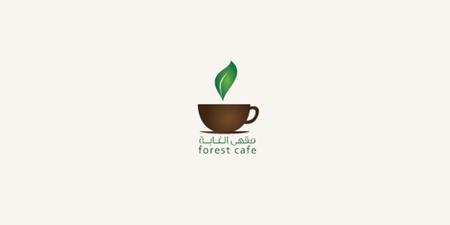 Forest cafe logo by Ibrahimq