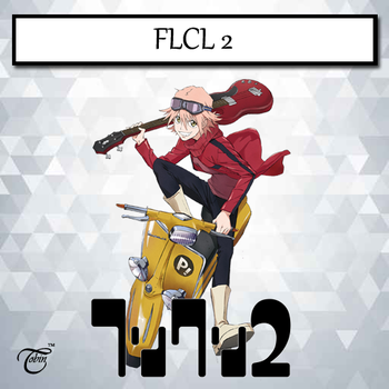 FLCL 2 - Anime Icon Folder by Tobinami