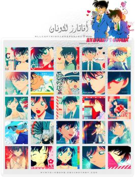 New Icons to Detective Conan 1 by Ayato-msoms