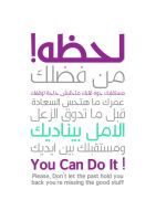 Kufyan Arabic Typeface by adriano-designs