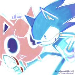 Sonic and Purin 2 by sorata-s