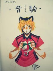 Kenma by Drawing-Heart