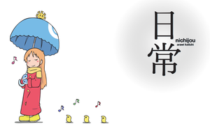 Nichijou- Hakase with birds by Graphicsmith