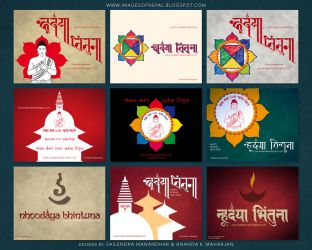 Bhintuna wallpapers greetings by lalitkala